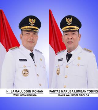 Situs Resmi Pemerintah Kota Sibolga Negeri Berbilang Kaum